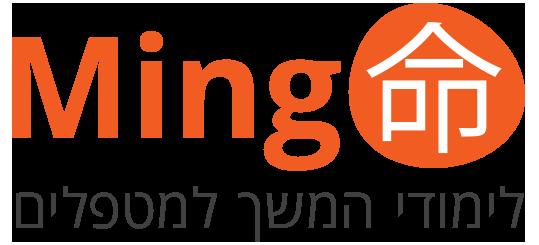 www.ming.co.il